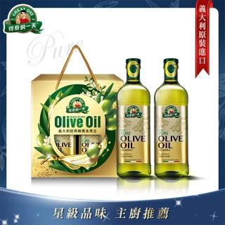 【得意的一天】義大利經典橄欖油禮盒(1Lx2瓶)