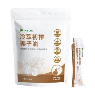 【食在加分】冷萃初榨椰子油-好撕隨身包(10ml*15入)