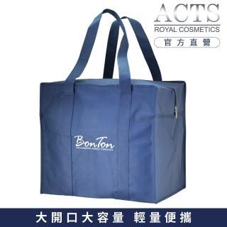 【ACTS 維詩彩妝】多功能不織布收納袋/工具袋/購物袋/環保袋
