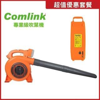 【東林】專業版 手提式電動吹葉機 / 工業吹風機 CK-120 全配版17.4AH電池+充電器(電動)