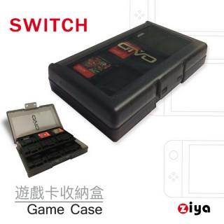 【ZIYA】任天堂 Switch 副廠 專用遊戲卡收納盒(超量款)