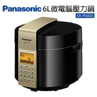 【Panasonic 國際牌】微電腦壓力鍋(SR-PG601)