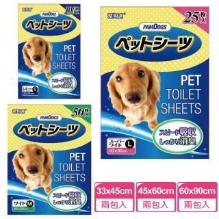【PamDogs 幫狗適】日本幫狗適 強力吸水尿布墊 三種尺寸可選 兩包入(寵物尿布墊)