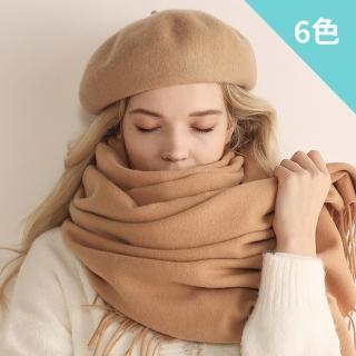 【Wonderland】原色厚織100%純羊毛披肩(4色可選)
