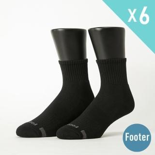 【Footer除臭襪】單色逆氣流運動氣墊襪-男款6雙-全厚底(T11L)
