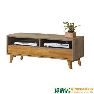 【綠活居】法蕾爾    時尚4尺木紋電視櫃/視聽櫃