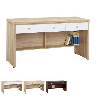 【BODEN】傑寶5.1尺簡約三抽書桌/ 工作桌(三色可選)