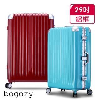 【Bogazy】風華特仕版 29吋鋁框行李箱(多色任選/出清特賣)