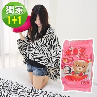 【1+1福袋】大眼熊長效12H 貼式暖暖包8片(加刷毛披肩)