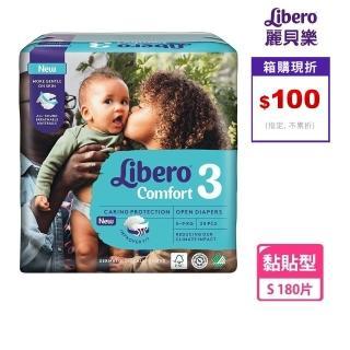 箱購-【麗貝樂】嬰兒紙尿褲3號(S 30片x6包)