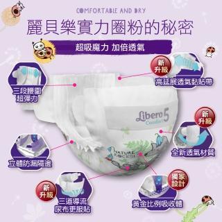 【麗貝樂】嬰兒尿布/紙尿褲 5號(L 24片x8包/箱購)