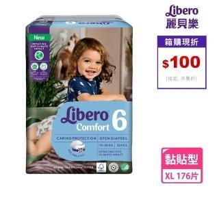 【箱購-麗貝樂】嬰兒紙尿褲6號 XL 22片x8包/箱