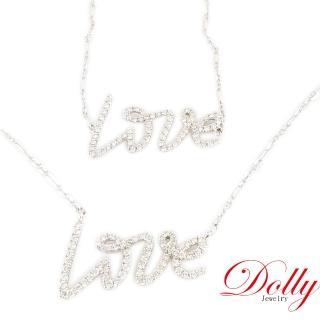 【DOLLY】LOVE 14K金鑽石套組(項鍊+手鍊)