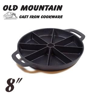 【Old Mountain】美國OldMountain 8吋鑄鐵圓形切割糕餅烤盤 扇形燒烤盤 PIZZA烤盤 免開鍋(10135CS)