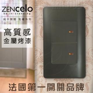 【SCHNEIDER】法國Schneider ZENcelo系列 雙切三路純平開關_霧青金屬色