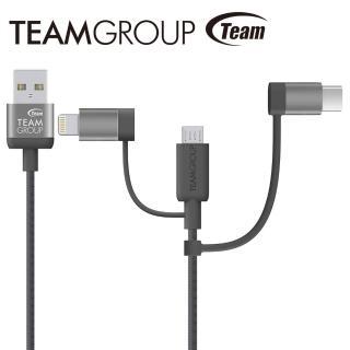 【Team 十銓】MFi認證 Lightning + USB Micro-B + Type-C 三合一傳輸充電線(TWC0C)
