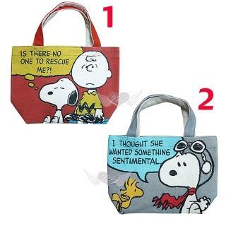 【TDL】史奴比帆布便當袋手提袋手提包包 2選1 27844502