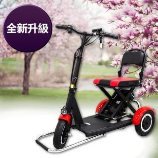 【Suniwin】尚耘國際環保電動外出神器代步車c150(三輪電動車/ 高齡電動車/ 最佳代步車)