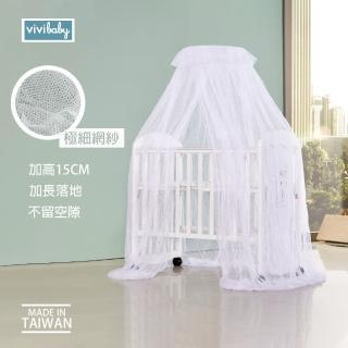 【VIVIBABY】嬰兒床蚊帳組-小床(可愛造型彌月禮盒 送禮自用兩相宜)