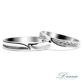 【DINA 蒂娜珠寶】『相知相惜』 鑽石情侶結婚對戒(對戒 系列)