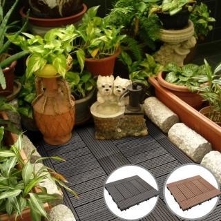 【貝力】環保塑木拼接地板-H型-共兩色(9片/箱)