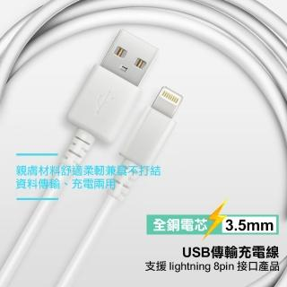 iPhone Lightning 8 pin USB副廠傳輸充電線 可用 iPhone X/8/8plus/iPhone7/7plus/6S/6S Plus
