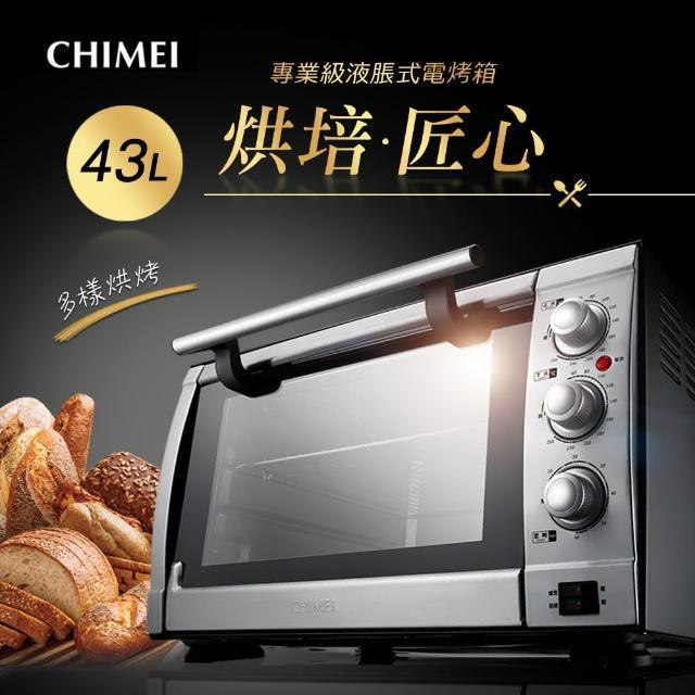 【CHIMEI 奇美】43公升專業級液脹式三溫控電烤箱(EV-43P0ST)