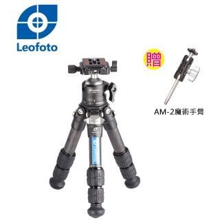 【Leofoto 徠圖】LS223C+EB36小鋼砲桌面三腳架(含雲台)