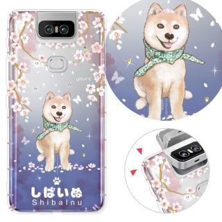 【YOURS】ASUS ZenFone3、Leaser、Live系列 彩鑽防摔手機殼-柴犬(ZA550KL/ZE552KL/ZE520KL)
