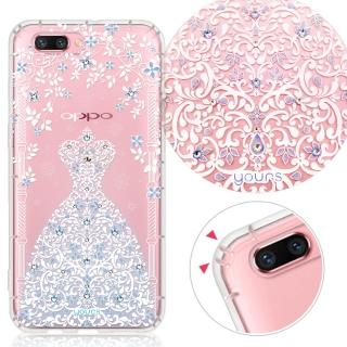 【YOURS】OPPO 全系列 彩鑽防摔手機殼-冰之戀人(R17/R15Pro/R11s+/R11+/R9s+)
