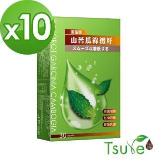 【日濢Tsuie】窈窕山苦瓜綠纖籽Plus加強版(30顆/盒x10盒)