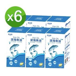 【即期出清】台糖精選魚油膠囊100粒X6盒/組(限量搶購)