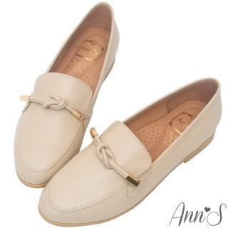 【Ann'S】知性文藝-雙結柔軟綿羊皮紳士平底鞋-版型偏大(杏)