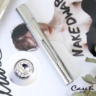 【Caseti】前衛銀 旅行香水瓶 香水攜帶瓶 三款隨機出貨(香水分裝瓶)