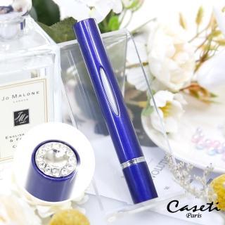 【Caseti】深藍 旅行香水瓶 香水攜帶瓶(香水分裝瓶)