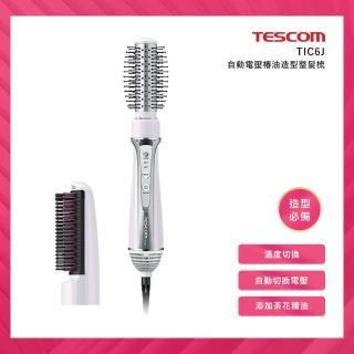 【TESCOM】MIJ自動電壓椿油造型整髮梳