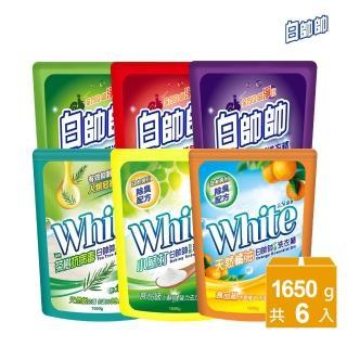 【白帥帥】洗衣精-補充包1650gX6包 任選一款(超效能/超淨亮/鮮彩豔色/天然橘油抗菌/小蘇打抗菌)