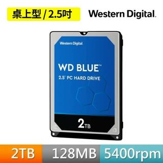 【WD 威騰】WD20SPZX 藍標 2TB 2.5吋硬碟(7mm)
