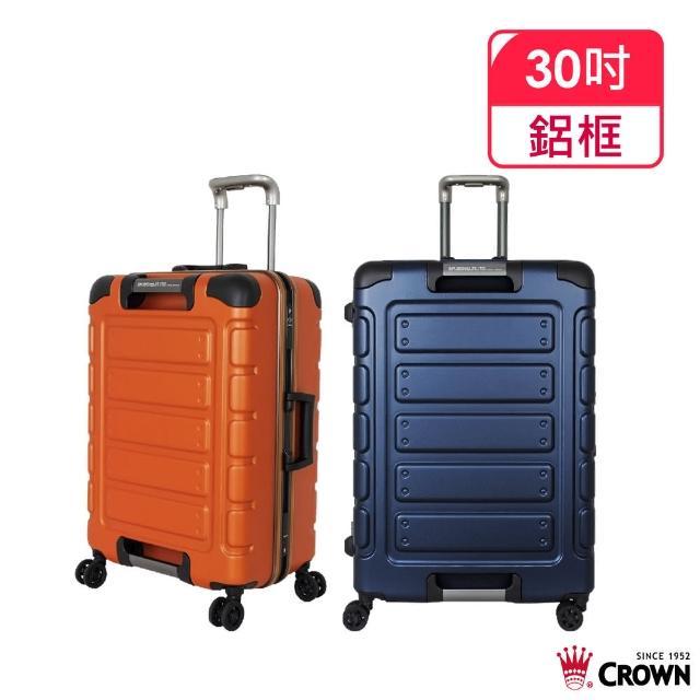 【CROWN 皇冠】日本同步款 獨特箱面手把 30吋 行李箱 悍馬箱(雙輪/TSA海關鎖/超耐摔)