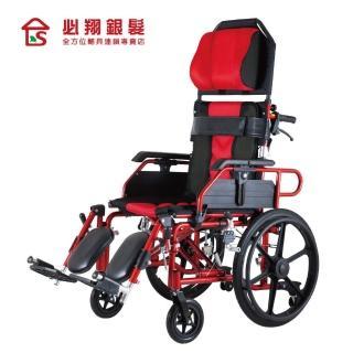 【必翔銀髮樂活館】高背躺式手動輪椅PH-185A(未滅菌)