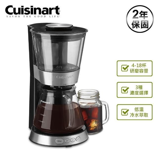 【美國Cuisinart】美膳雅自動冷萃醇濃咖啡機(DCB-10TW)