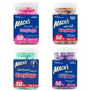 【Macks】美國熱銷 泡棉耳塞 50副裝 防噪音 飛行 游泳 適用