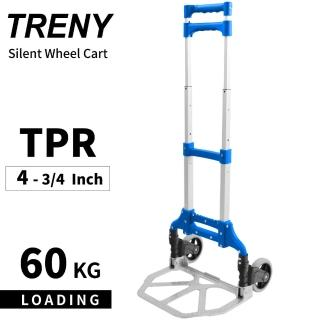 【TRENY】三段鋁製折疊手推車-藍(載物車)