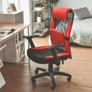 【完美主義】簡約高背活動扶手電腦椅/辦公椅/書桌椅(五色可選)