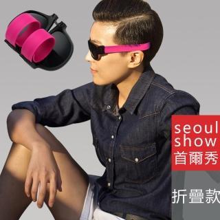 【Seoul Show首爾秀】男女啪啪圈手環太陽眼鏡UV400折疊墨鏡 桃紅(防曬遮陽)