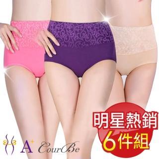 【A+Courbe】時尚高腰純棉美臀塑褲(買3送3)