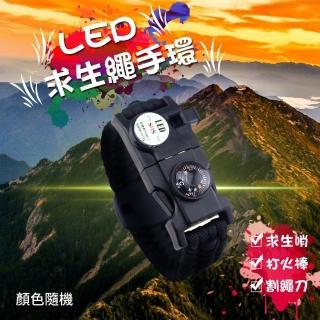 【WIDE VIEW】戶外急難求生繩防災LED手環 2入(LED201)
