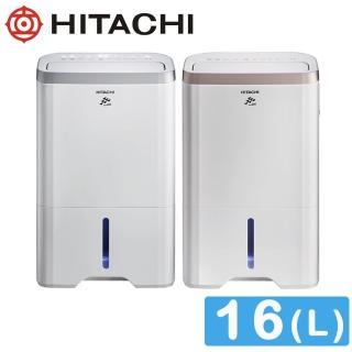 【HITACHI 日立】16公升能效一級除濕機(RD-320HS/RD-320HG)