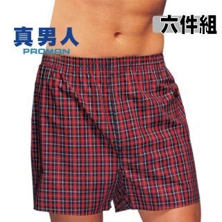 【PROMAN 豪門】純棉五片式平口褲 - 六件組- 款式隨機出貨