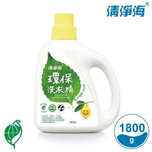 【清淨海】檸檬系列環保洗衣精 1800g